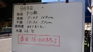 Dsc_5727