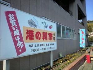 20081213_pa0_0003