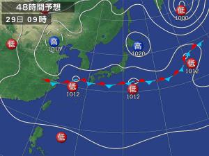 Weathermap480829