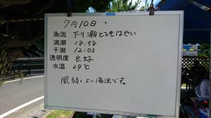 201707114
