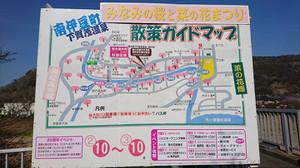 2gatu11sakurai